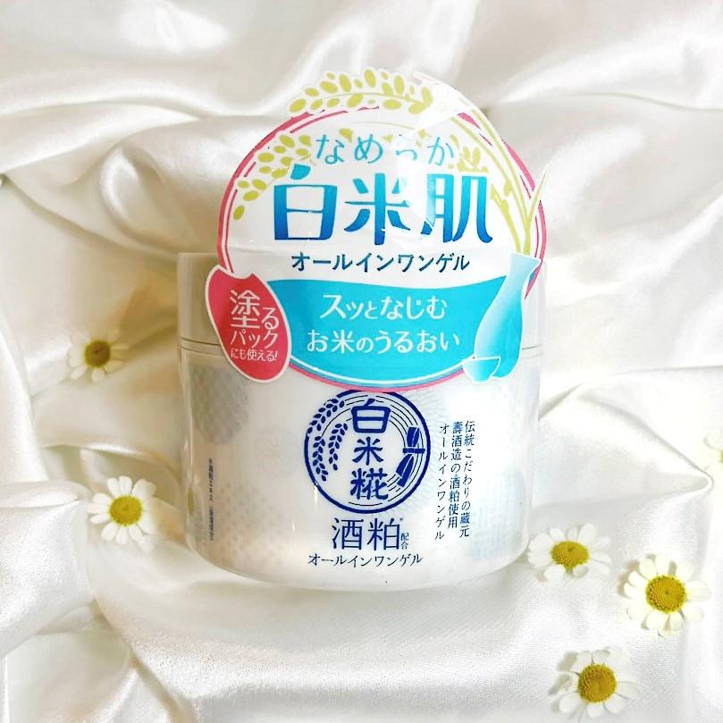 Kem dưỡng trắng da rượu gạo Loshi 180g